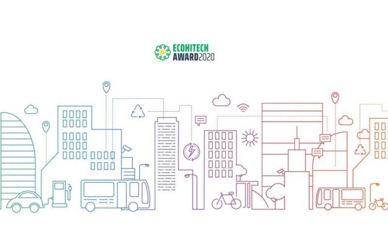 ecohitech award 2020